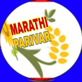 Marathi Parivar