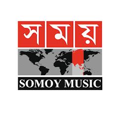 SOMOY MUSIC