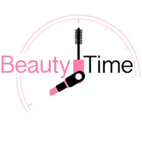 뷰티타임 (Beauty Time)