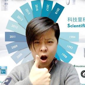 Prof Yang楊教授