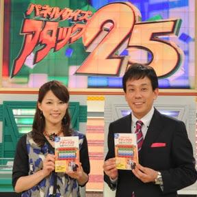 パネルクイズアタック25 JP