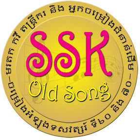 SSK Old Song