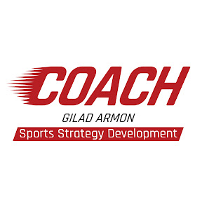 Always Forward - תמיד קדימה - Coach Gilad Armon