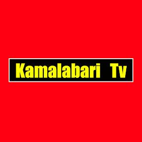 Kamalabari Tv