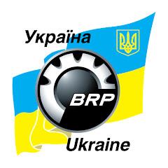 BRP_Ukraine