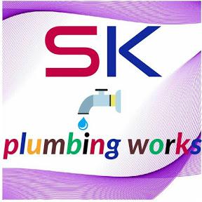 S K plumbing works