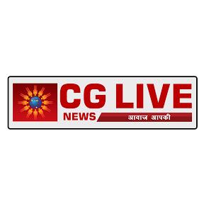 CG LIVE NEWS CHHATTISGARH