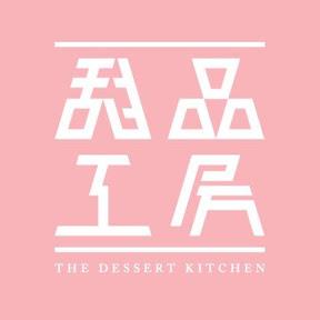 Dessert Kitchen