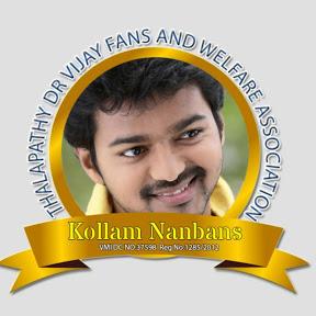 Kollam Nanbans