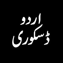 Urdu Discovery