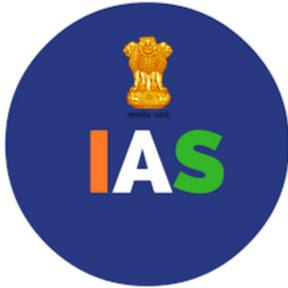 बस IAS