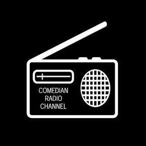 芸人ラジオチャンネル【Comedian Radio Channel】
