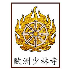 Shaolin Temple Europe 歐洲少林寺
