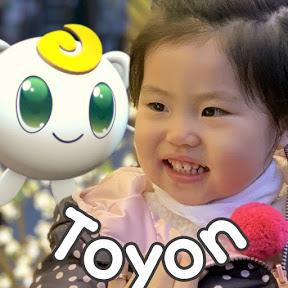 Toyon Tube [또용튜브]