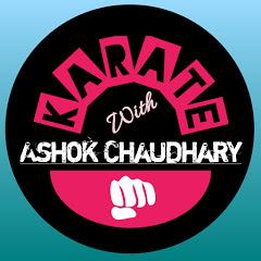 KARATE with Ashok Chaudhary