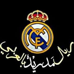 ريال مدريد بالعربي