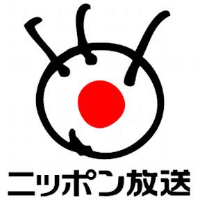 ニッポン放送 ラジオ