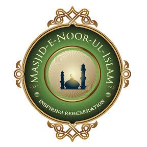 Masjid-e-Noorul Islam Bolton
