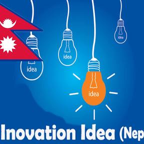 Inovation Idea