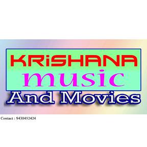 krishana music and movies bhojpuri