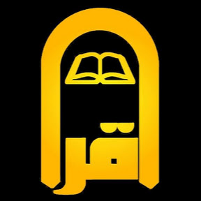 IQRA Religious Channel