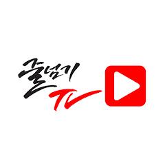 김수열줄넘기 TV