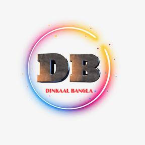Dinkaal BANGLA