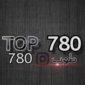 TOP 780