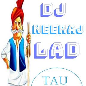 TaU Music
