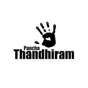 Pancha Thandhiram