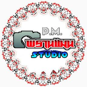 พรานแมน Studio