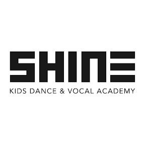 키즈댄스 샤인댄스 Shine Kidsdance