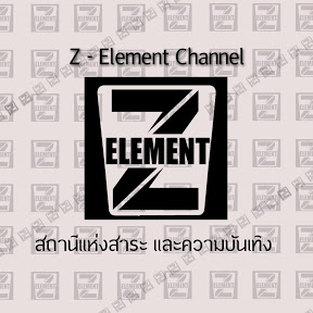 Z-Element Channel