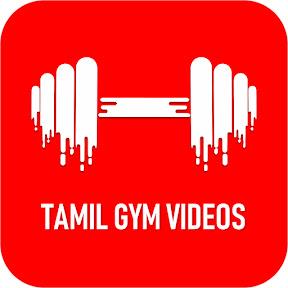 Tamil Gym Videos