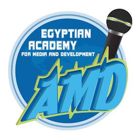 الأكاديمية المصرية للإعلام والتنمية
