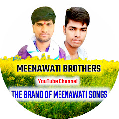 Meenawati Brothers