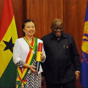 PROMOTING GHANA