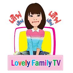 Lovely Family TV