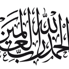 Ruqyah -islamicdua YouTube Channel Analytics and Report - Powered by
