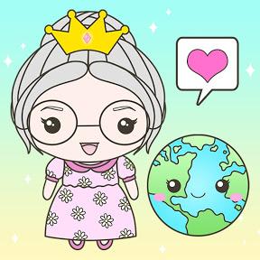 Princess Granny's World