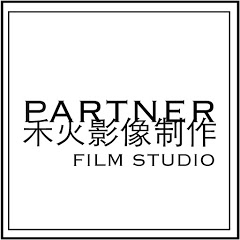 Partnerfilm.Chiu7