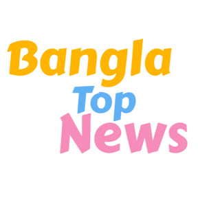 Bangla Top News