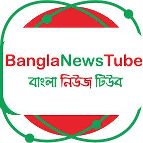 BanglaNews Tube
