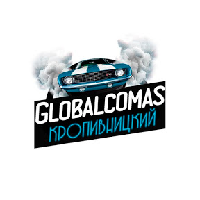 Globalcomas Кропивницкий Авто из Европы