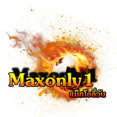 MaxOnly1