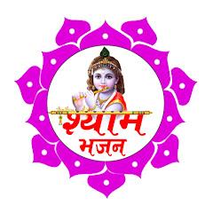 Shyam Bhajan Sonotek