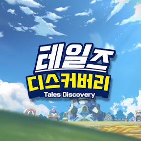 TalesRunner - Korea (hocf819)