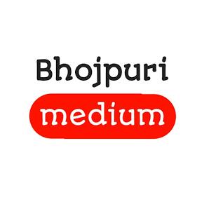 Bhojpuri Medium