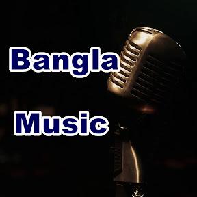 Bangla Music Lyrics
