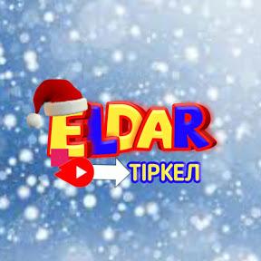 Bloger Eldar